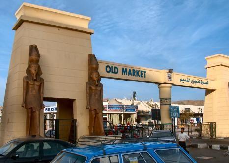 Citta vecchia di Sharm El Sheik